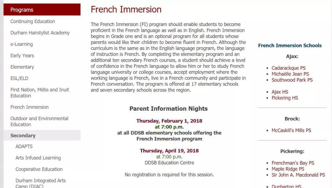 """要不要上法语浸润学校(French Immersion):法语校长的官方答疑+""""过来人""""妈妈的经验分享"""